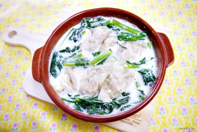 豆乳餃子スープ