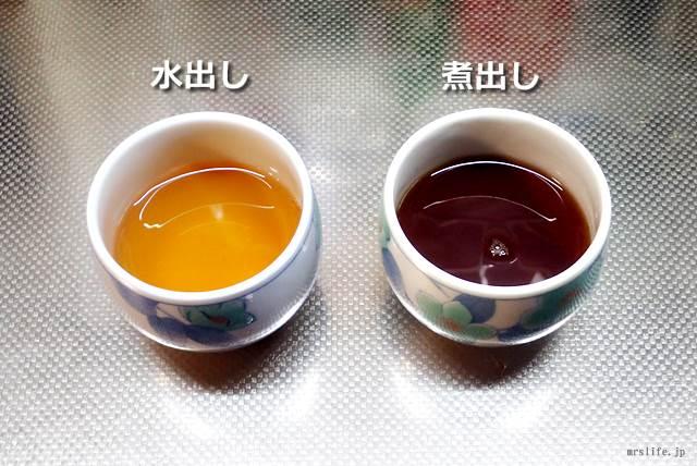 プーアル茶の水出しと煮出し比較