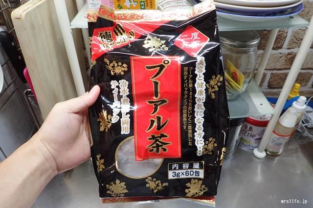 ユウキ製薬 プーアル茶