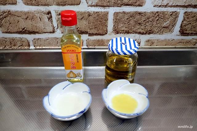 手作りと市販のにんにく油の比較