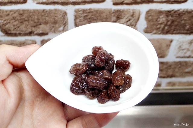 20粒の干しブドウ酢