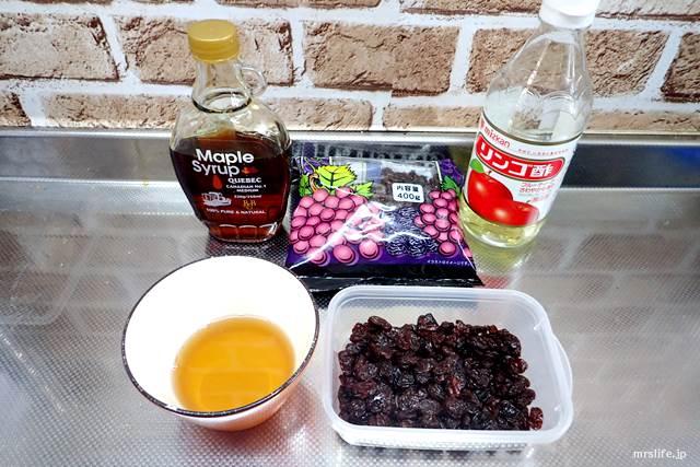メープルシロップと干しブドウ