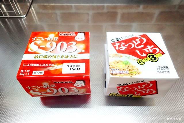 すごい納豆 S-903