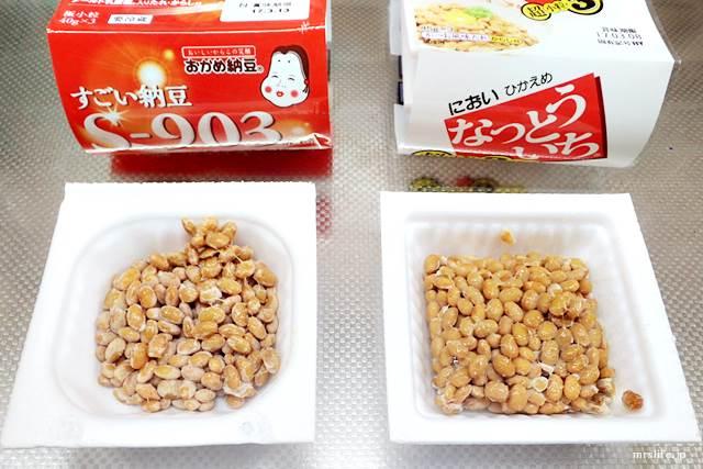 すごい納豆と普通の納豆を比較