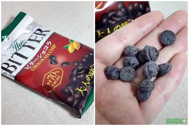 ビターチョコラ