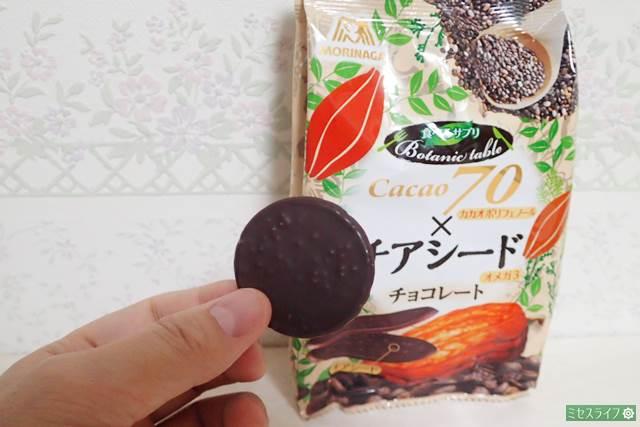 cacao70×チアシード チョコレート