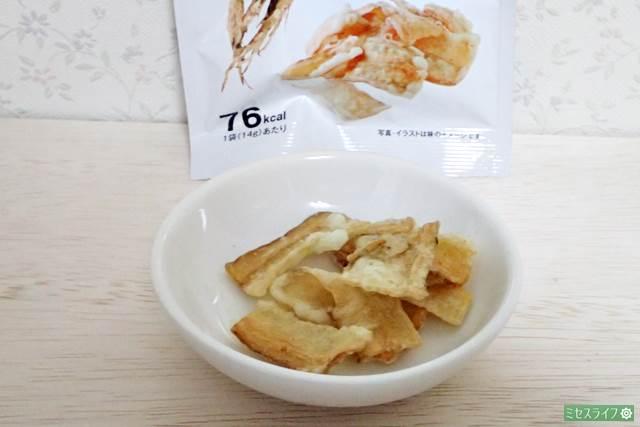 ごぼうチップス 瀬戸内レモン味