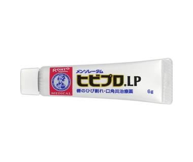 ロート製薬 メンソレータムヒビプロLP