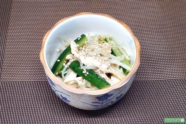 ナムル風中華サラダ