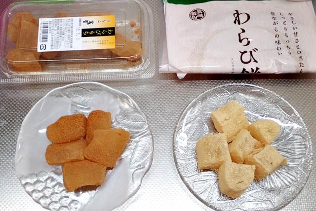 宮城製粉(業務用スーパー)と富田屋のわらび餅を食べ比べ