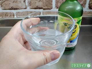 レモン入りオクラ水