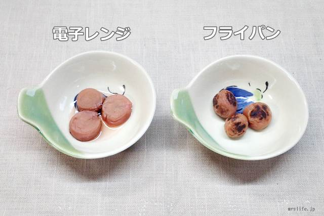 焼き梅干しの食べ比べ