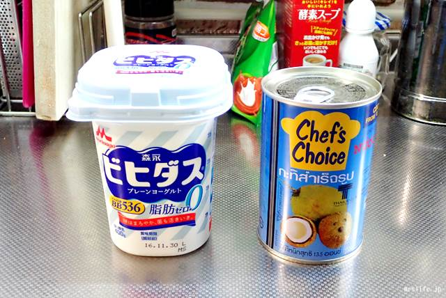 ヨーグルトとココナッツミルク