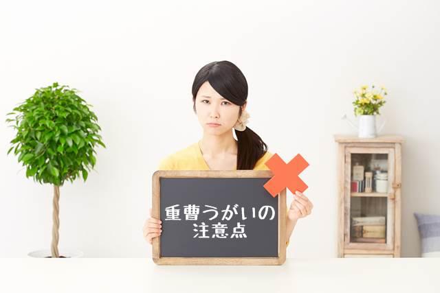 部屋でメッセージボードを持つ女性