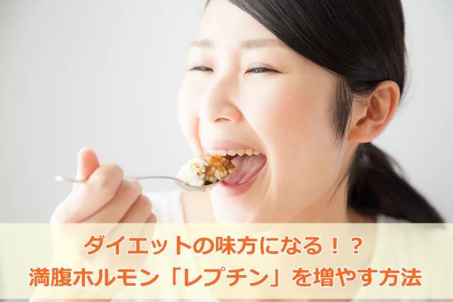 カレーを食べる女性