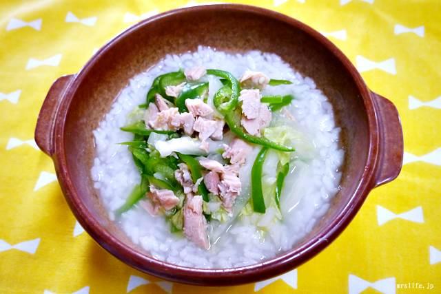 野菜の鮭和え粥