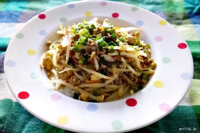 もやしと豆腐のドライカレー粥