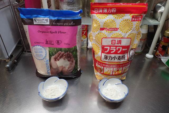 スペルト小麦と小麦粉