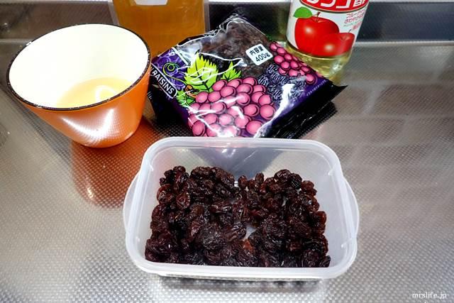 容器に干しブドウ