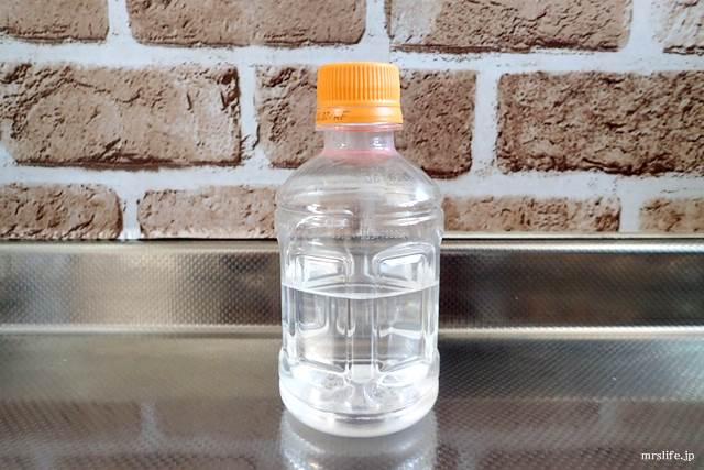 ミョウバン水の完成