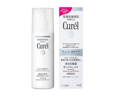 キュレル 美白化粧水 III