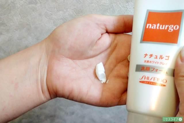 ナチュルゴの天然ホワイトクレイ