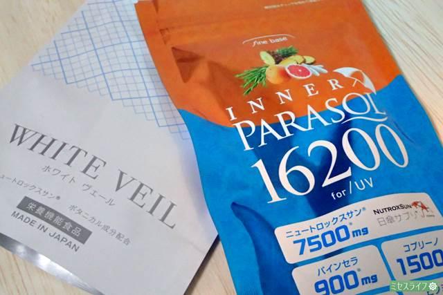インナーパラソルとホワイトヴェール