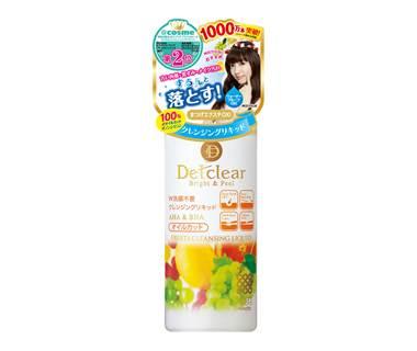 明白化粧品 DETクリアブライト&ピールオイルカットクレンジングリキッド