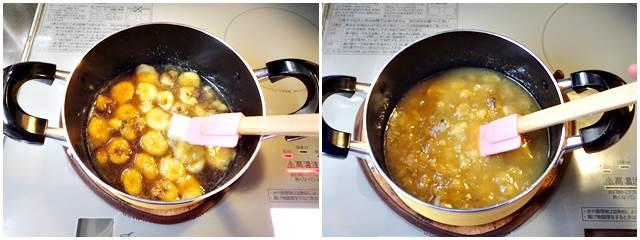 バナナのフルーツバターの完成
