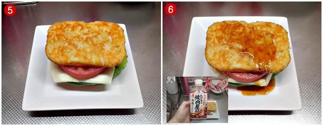 ハッシュブラウン→焼肉のタレ