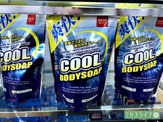 爽快!COOL BODYSOAP