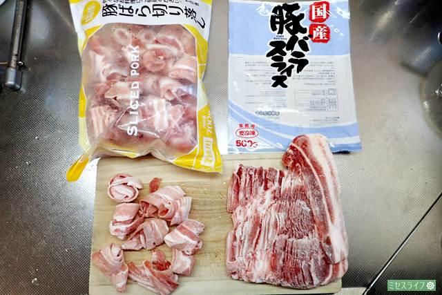 イオンと業務用スーパーの冷凍肉比較