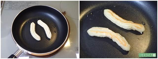 フライパンでチューロスを焼いている様子