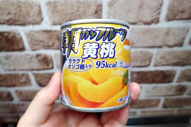 朝からフルーツ 黄桃