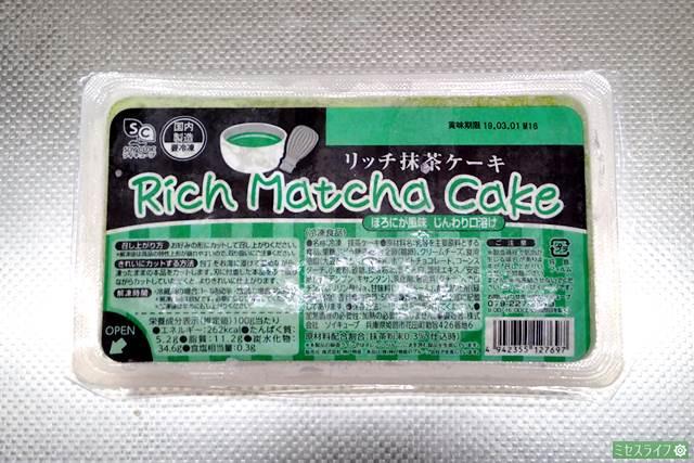 リッチ抹茶ケーキのパッケージ