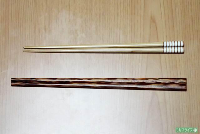 日本とベトナムの箸を比較