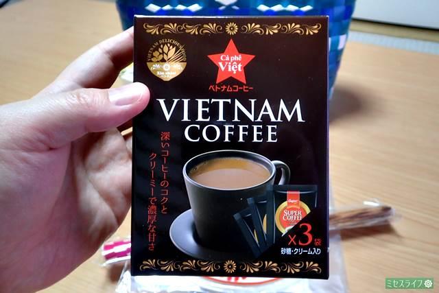 シンチャオ ベトナムコーヒー