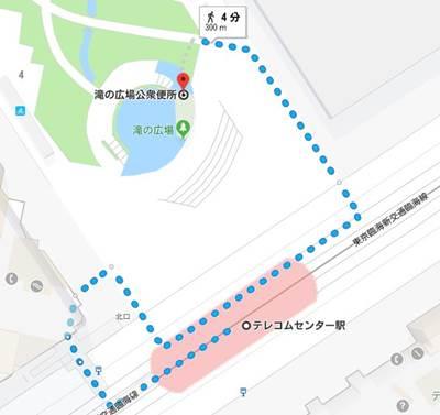 テレコムセンター駅前噴水付近